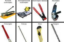 Инструменты для изготовления трубогиба