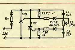 Схема простого варианта ЛАТРа