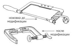 Ножовка по металлу до модификации и полученные из нее струбцины после модификации