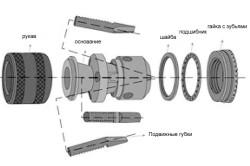 Схема устройства патрона шуруповерта