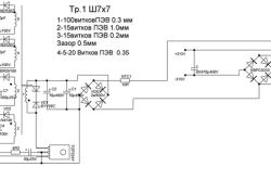 Схема блока питания сварочного аппарата инвертора