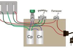 Схема подключения электромотора пилорамы