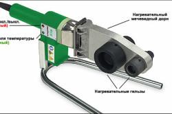 Ручной аппарат для сварки пластиковых труб