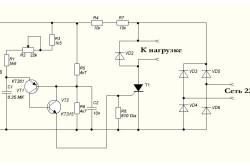 Схема подключения кнопки в электродрели