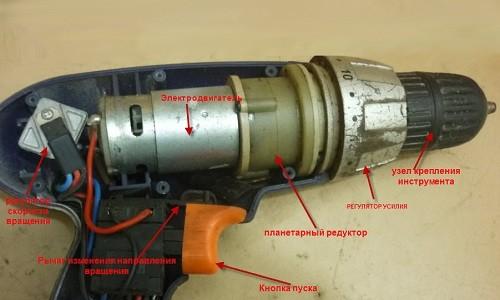 Схема устройства шуруповерта