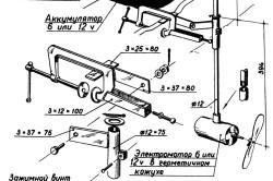 Конструкция подвесного лодочного электромотора