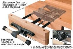 Технология изготовления столярных тисков