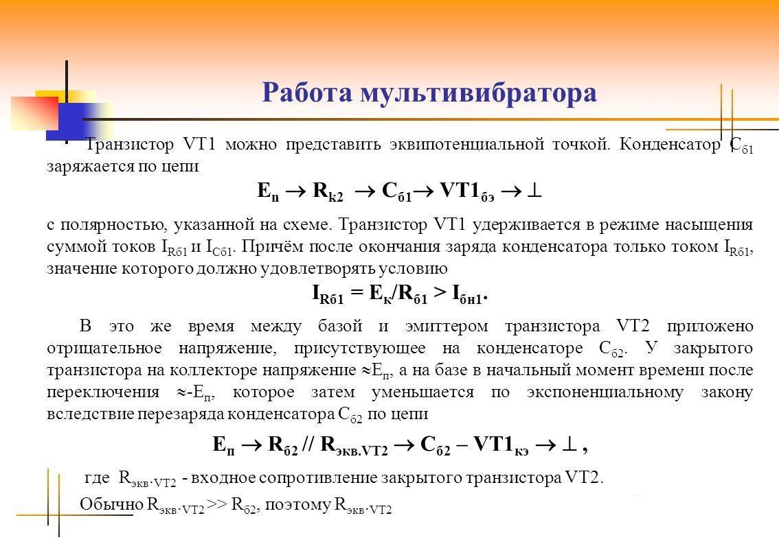оборотов схемы дрели регулятор