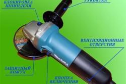 Схема подведения эл проводки на ушм 90112